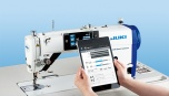 Швейная машина DDL-9000C с цифровым управлением транспортером